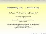 Axial anomaly and mixing of pseudoscalar mesons