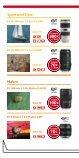 Canon CashBack Aktionsflyer herunterladen - electronic4you - Seite 6