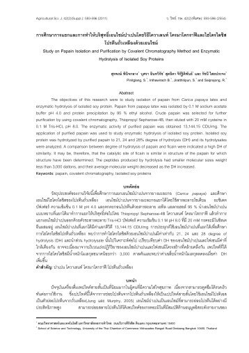Study on Papain Isolation and Purification by Covalent ... - CRDC