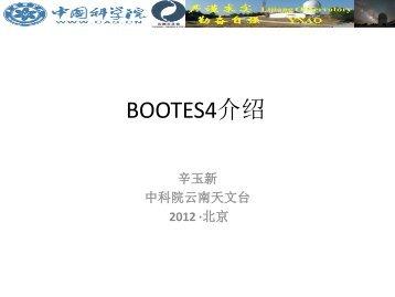 BOOTES4介绍 - BATC home page