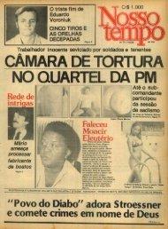 CÂMARA DE TORTURA NO QUARTEL DA PM - Nosso Tempo Digital