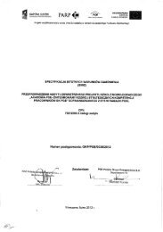 SIWZ podpisany - PGE