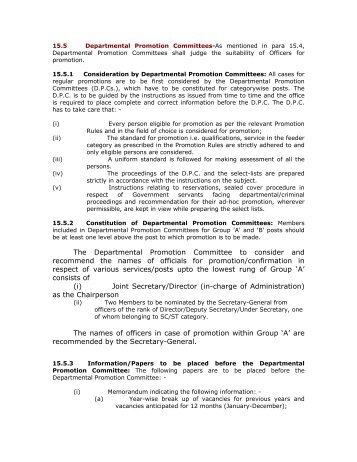 The Departmental Promotion Committee to consider ... - Rajya Sabha