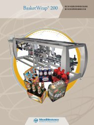 MeadWestvaco Packaging Systems, LLC