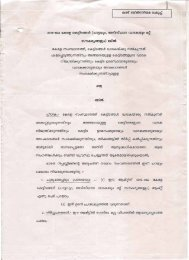 Kerala Building Lease,Standard Rent and other facilities-Draft Bill ...