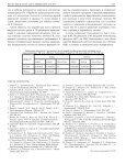 ÒÐÈÒÈÅÂÀß ÌÅÒÊÀ – ÓÍÈÊÀËÜÍÛÉ ÈÍÑÒÐÓÌÅÍÒ ÄËß ... - Humus.ru - Page 6