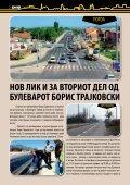 Број 29 26.06.2013 - Град Скопје - Page 2