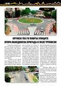 Број 29 26.06.2013 - Град Скопје - Page 6