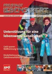 250 Kundenkarten - spoe-freistadt.at