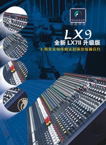scraft_LX9_brochure_.. - ACE
