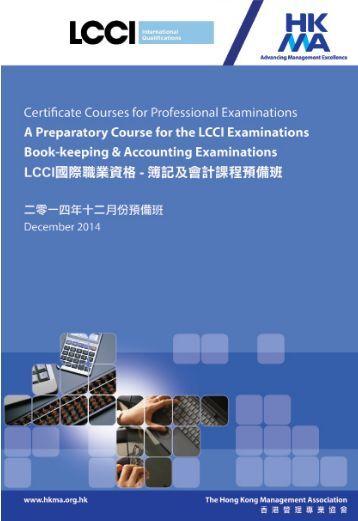 Download - Hong Kong Management Association
