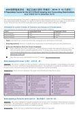 Download - Hong Kong Management Association - Page 2