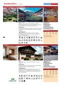 ferienwohnungen - Brannenburg - Seite 7