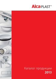Каталог продукции 2013 - Alca plast, sro