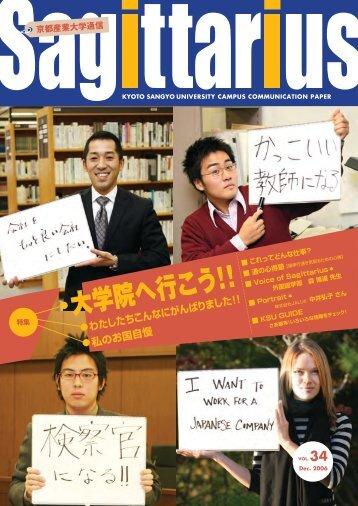 T… - 京都産業大学