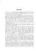 letölthető pdf - Bakonyi Természettudományi Múzeum - Page 7
