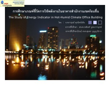 The Study of Energy Indicator in Hot-Humid Climate Office Building