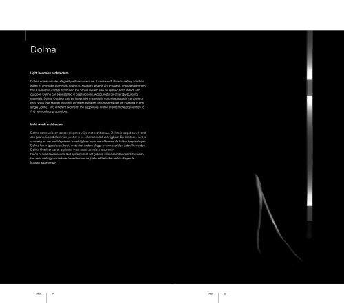 Light becomes architecture Dolma communicates elegantly ... - Kreon