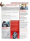 Дзвоніть частіше у новому тарифі МТС Копійка - МТС Україна - Page 3
