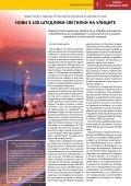 Број 3 25.02.2009 - Град Скопје - Page 3