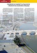 Број 3 25.02.2009 - Град Скопје - Page 4