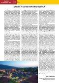 Број 3 25.02.2009 - Град Скопје - Page 6