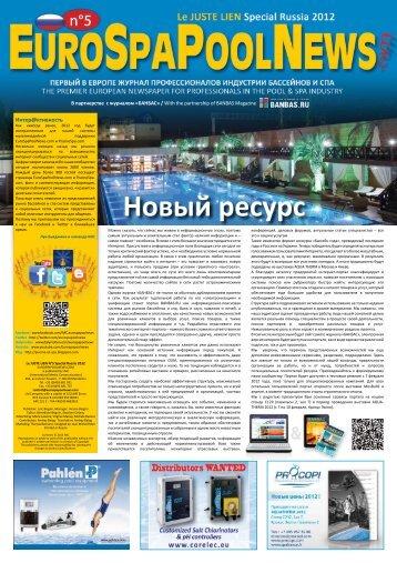 Новый ресурс - Eurospapoolnews.com