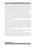 El ritme circadià - Premis Universitat de Vic als millors treballs de ... - Page 4