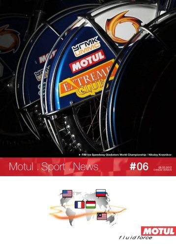 Motul . Sport . News 06