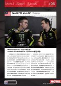 Motul . Sport . News 06 - Page 3