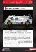 Motul . Sport . News 06 - Page 4