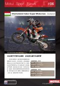 Motul . Sport . News 06 - Page 5