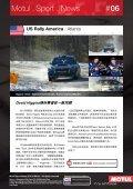 Motul . Sport . News 06 - Page 7