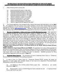 revised policy on echs application form/issue of duplicate smart card ...