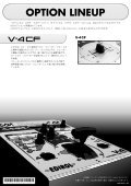 The V-4CF is a cross-fader designed exclusively for the V-4 or V-8 ... - Page 2