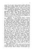 Вісник, 1925, ч.1 (2) - Page 5