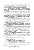 Вісник, 1925, ч.1 (2) - Page 7