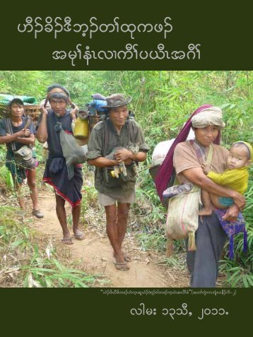 Karen - Christians Concerned for Burma