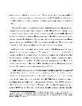 Measuring the relative performance of providers - Departamento de ... - Page 4