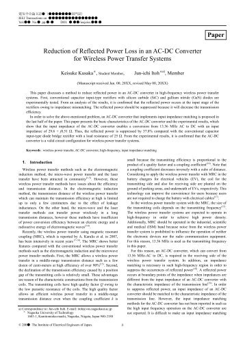 Reduction of Reflected Power Loss in an AC-DC Converter for ...