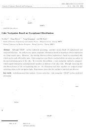 异常分布驱动的数据立方体导航方法 - 北京大学机器感知与智能教育部 ...