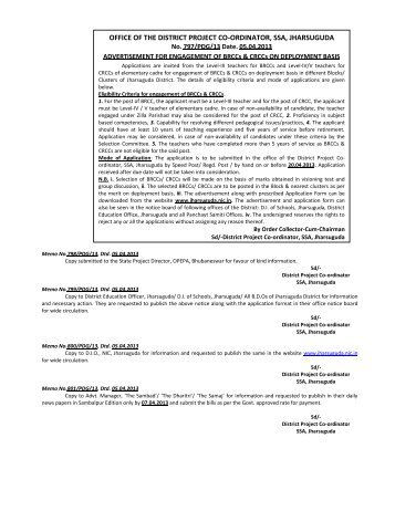 office of the district project co-ordinator, ssa ... - jharsuguda.nic.in