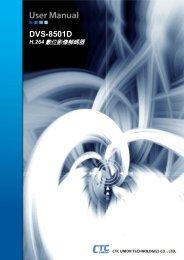 DVS-8501D - CTC Union Technologies Co.,Ltd.