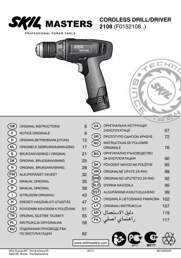 black and decker pivot driver instruction manual