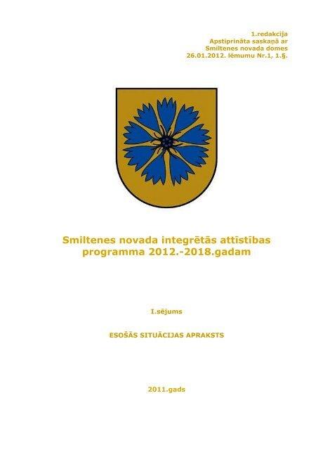 Smiltenes novada integrētās attīstības programma 2012.-2018.gadam