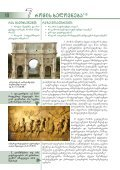 ana kldiaSvili nino RaRaniZe Tamar jayeli - Page 5