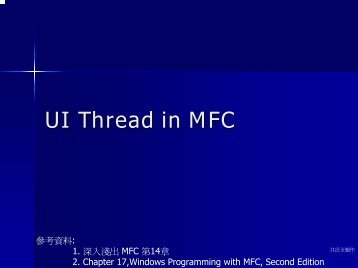 UI Thread in MFC