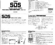 SDS - Yamaha