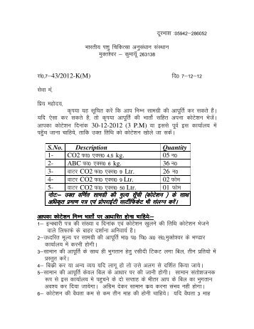 Purchase Of Laboratory Items  Calling For Quotation  Department