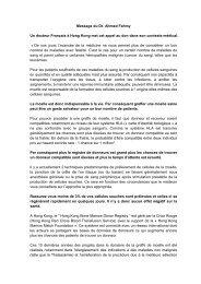 Message du Dr. Ahmed Fahmy Un docteur Français à Hong Kong ...